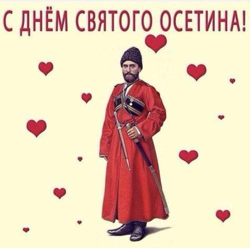Кто и почему в Твери не празднует День святого Валентина: топ мемов