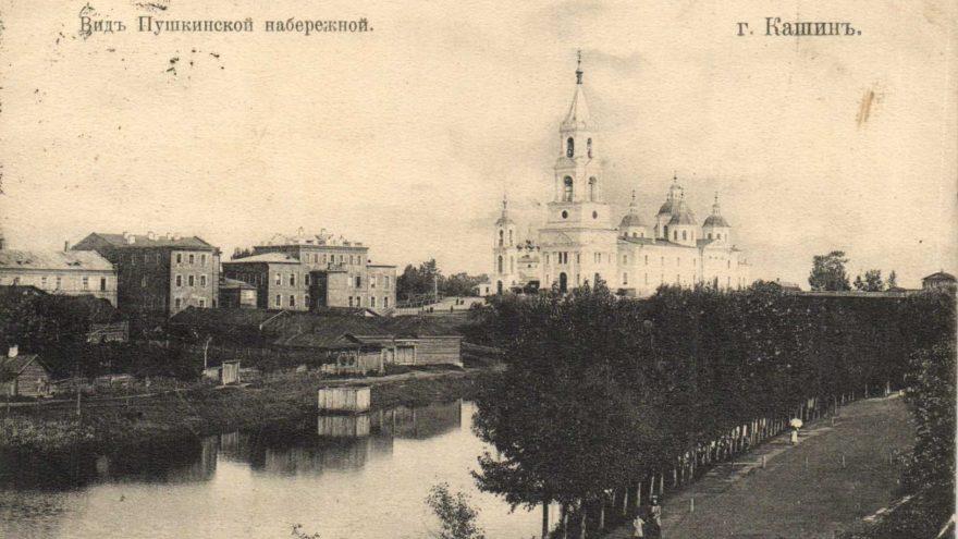 В Твери презентуют новый краеведческий портал