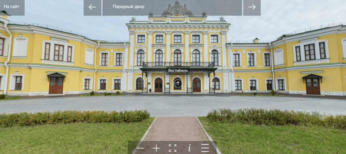 Тверская областная картинная галерея приглашает на виртуальную экскурсию