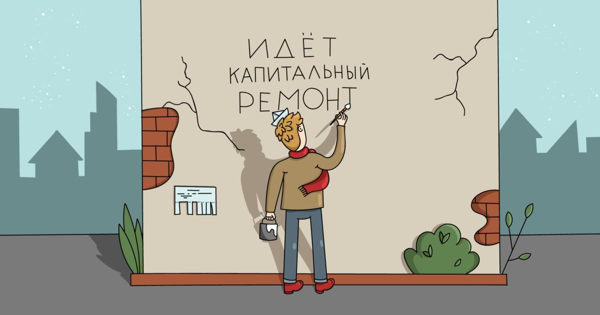 В Тверской области матери с ребёнком-инвалидом отказывали в ремонте дома