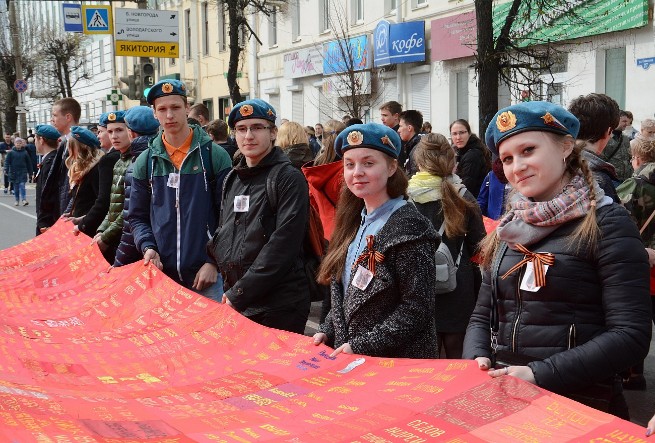 Добровольцы Тверской области присоединятся к «Волонтерам Победы»