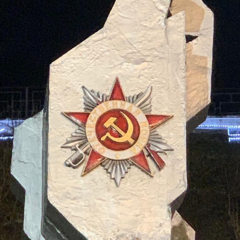 В Тверской области памятнику «дали» новый орден