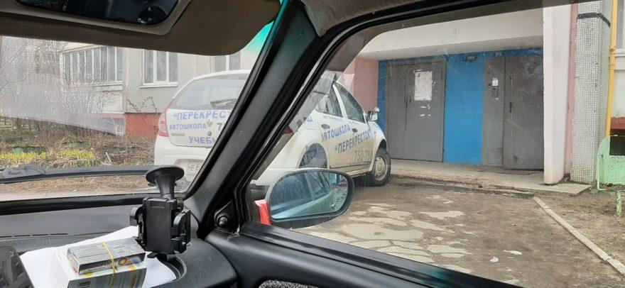 В Твери инструктор по вождению припарковался на тротуаре перед подъездом