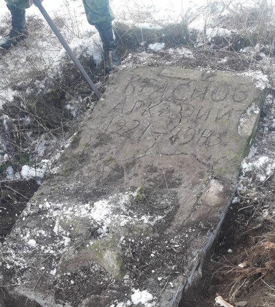 В Тверской области ищут родных солдата, чье имя вписано в цемент