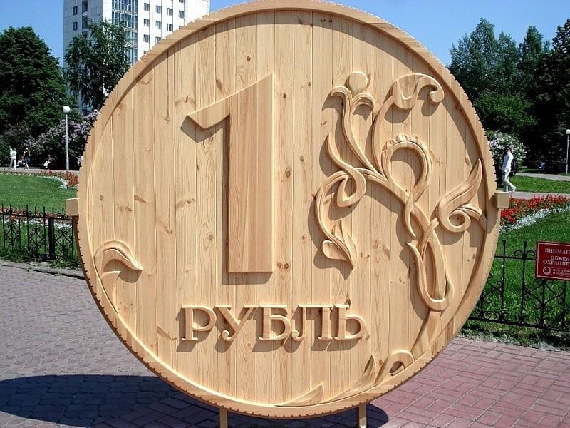В Сандове Тверской области, наконец-то, дали зарплату