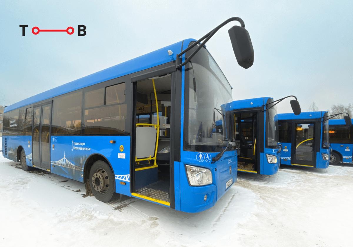 31 марта в Твери запустят еще два автобусных маршрута