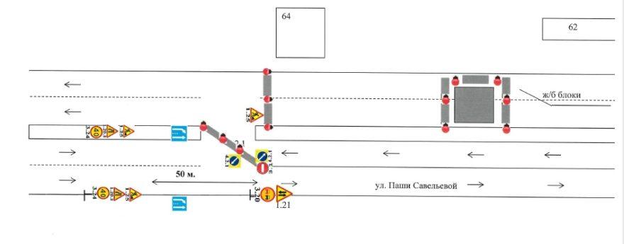 Опубликована схема объезда перекрытой улицы Паши Савельевой в Твери