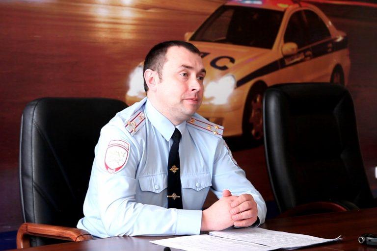Бывший главный госавтоинспектор Тверской области перешёл на работу в администрацию города
