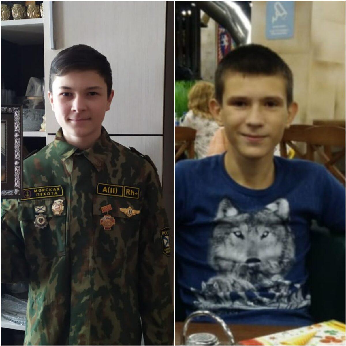 В Твери ищут двух безвестно пропавших подростков