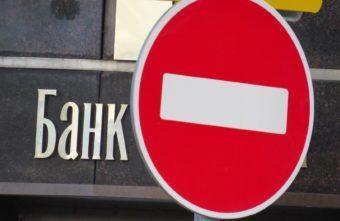 """Житель Твери обманывал банки с помощью """"фирм-однодневок"""""""