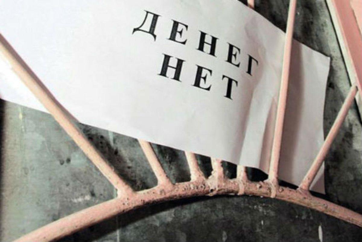 Директор фирмы в Тверской области задолжал работникам 8 миллионов рублей