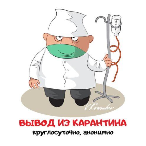 Тверской карикатурист Владимир Кремлев посвятил коронавирусу цикл смешных картинок