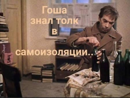 ТОП главных мемов про гречку и туалетную бумагу из тверских социальных сетей