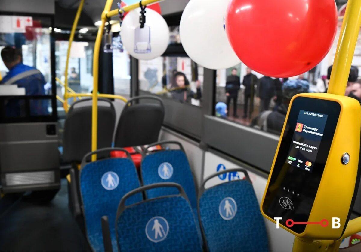 Тверским школьникам продлили проездные билеты на автобусы до летних каникул