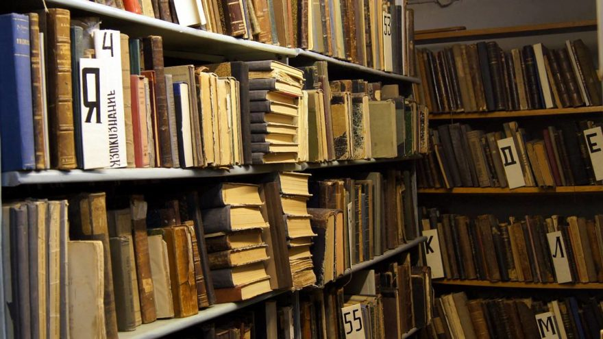 Тверская библиотека объявила журналистский конкурс