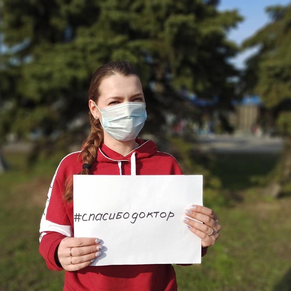 Жители Тверской области устроили флешмоб в поддержку врачей