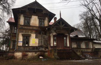 Водопроводчик из прошлого века оставил послание в усадьбе в Тверской области