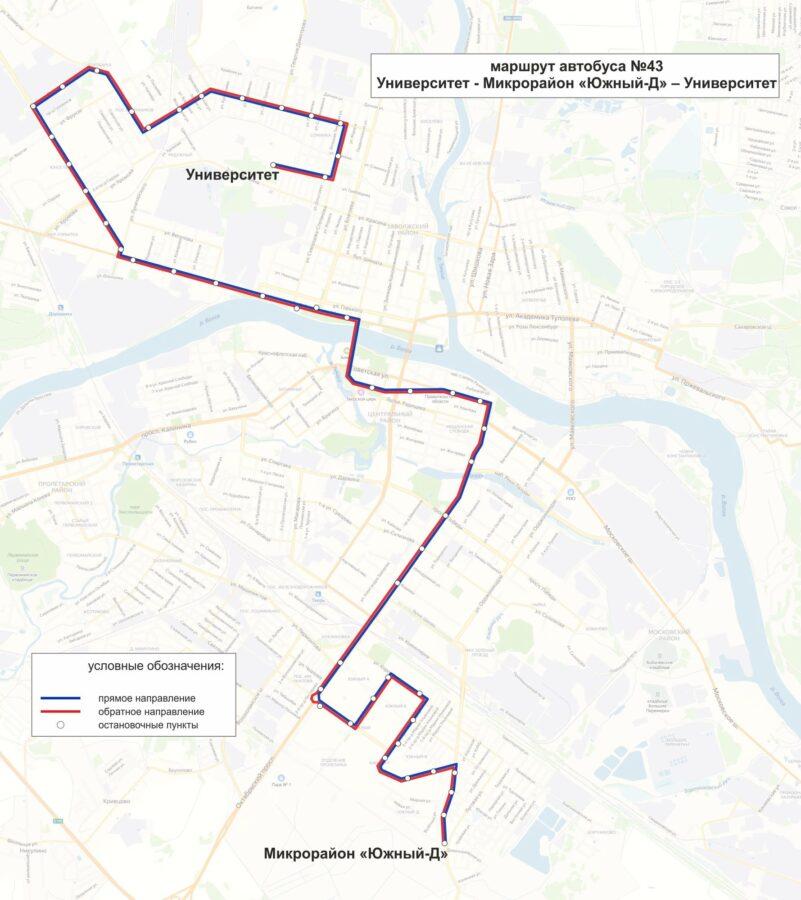 Тверские автобусы выйдут на новый 43-й маршрут