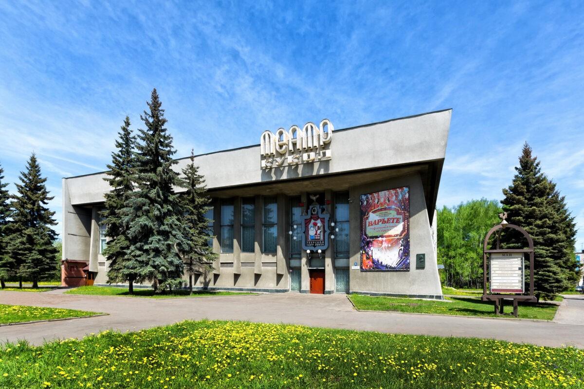 Тверской Театр кукол работает в новом формате