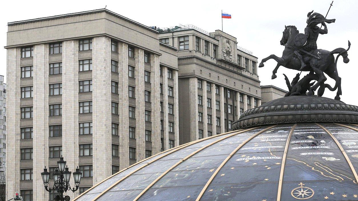 Государственная Дума приняла в первом чтении поправки в федеральный бюджет
