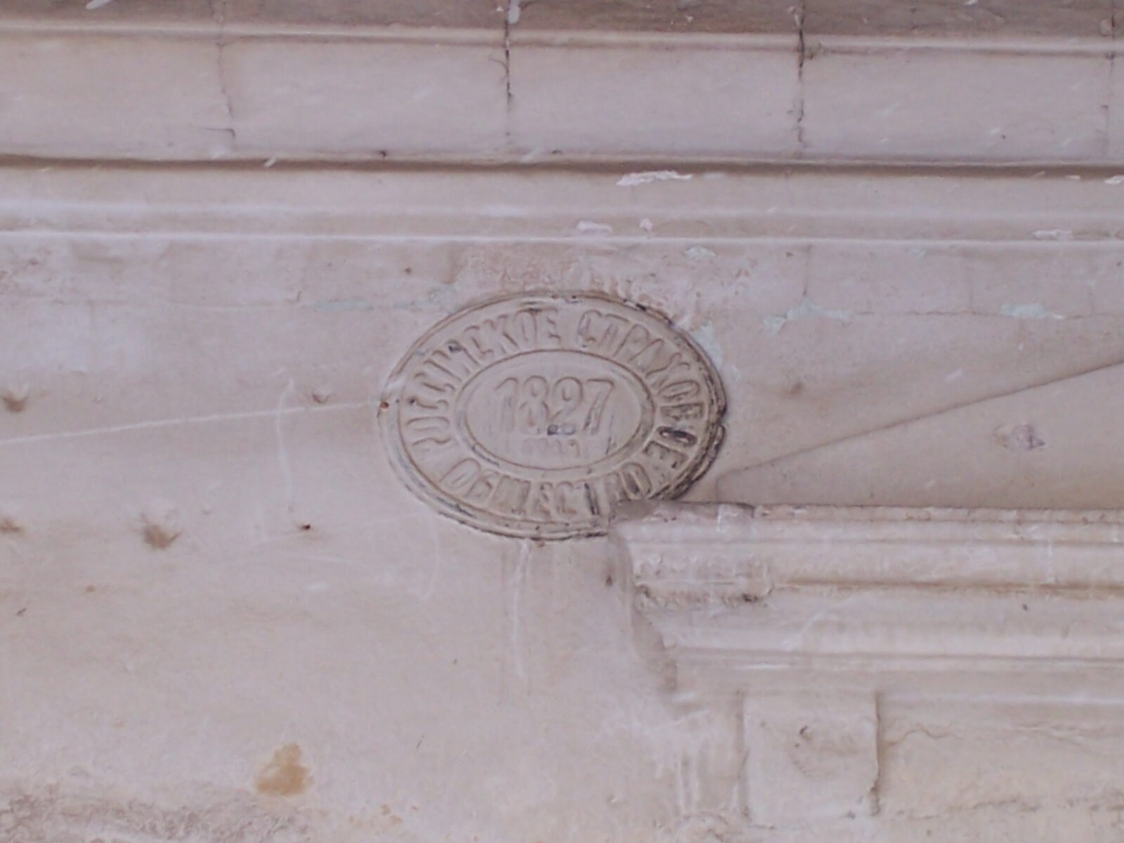 Под Тверью со старинного здания украли табличку 19 века