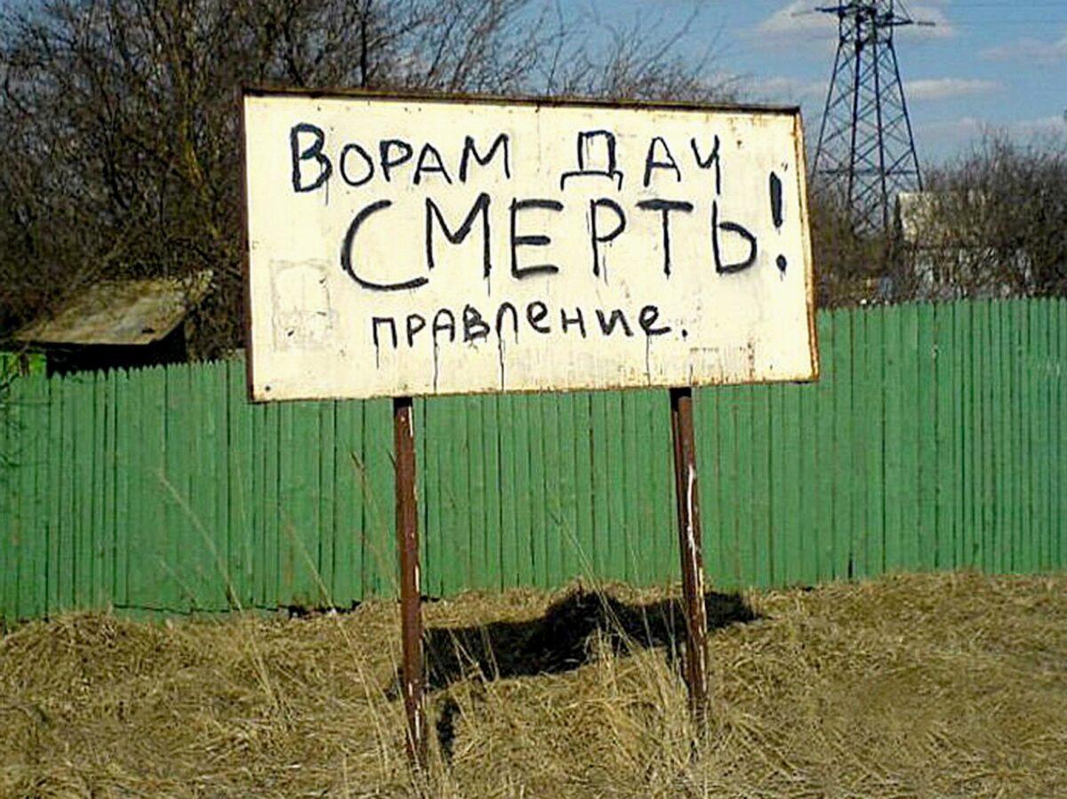 В Тверской области вор вынес с дачи все, что мог