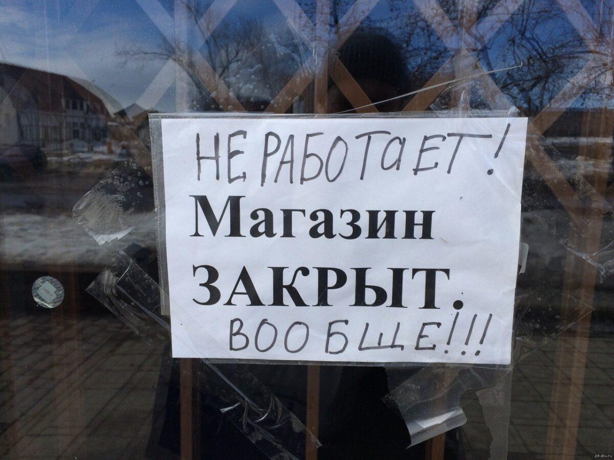 В Тверской области из-за коронавируса закрываются магазины, кафе и парикмахерские