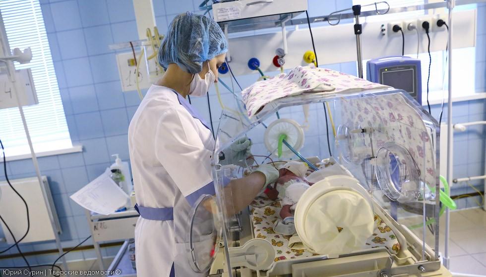Новорожденных от больных коронавирусом матерей в Твери заберут в отдельную больницу