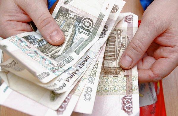 Жительница Тверской области два года получала пенсию своей умершей матери
