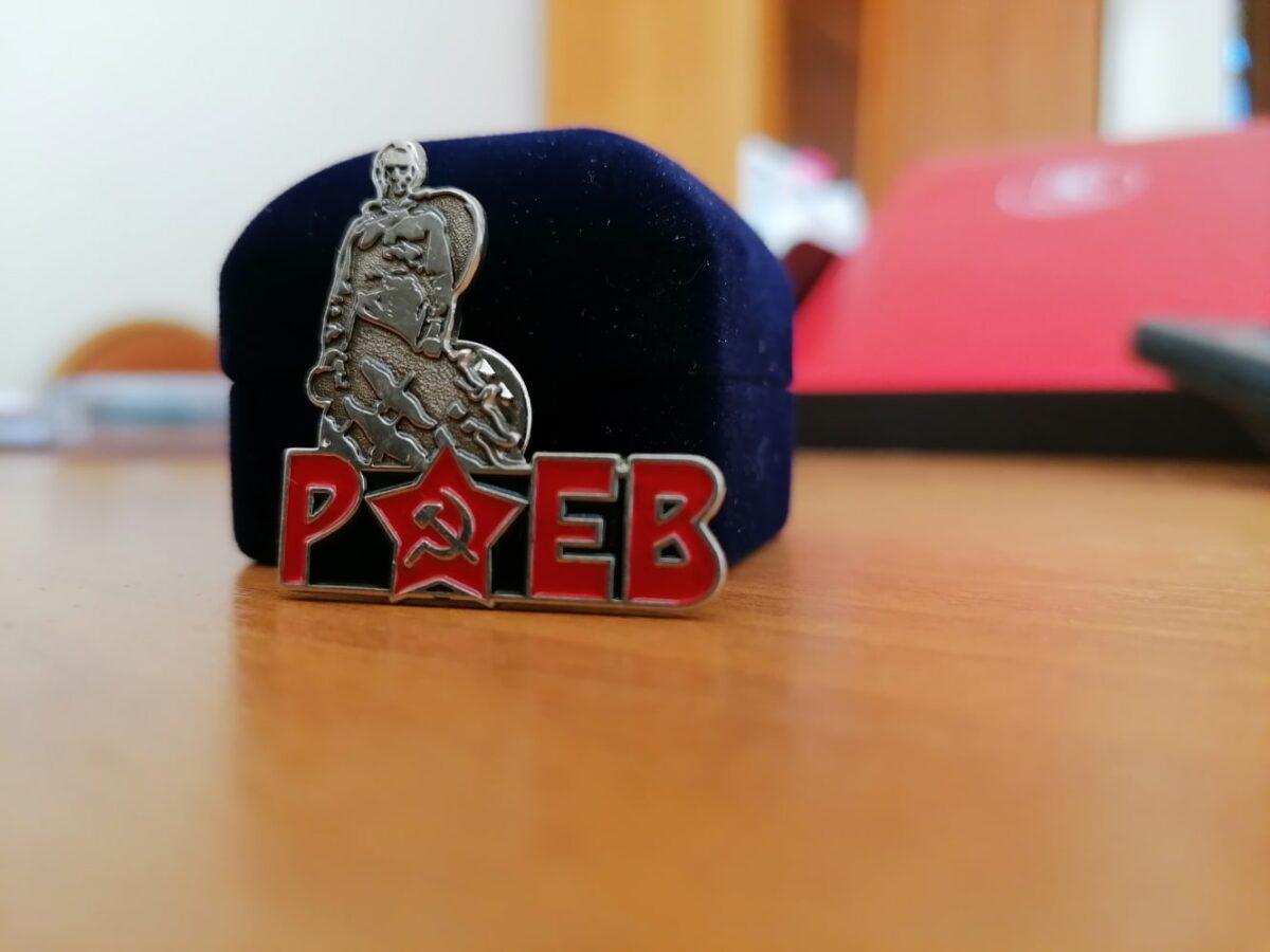 В Тверской области изготовили памятные значки с Ржевским мемориалом