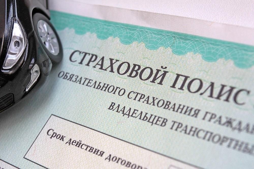 Водители Тверской области могут оформить полис без техосмотра