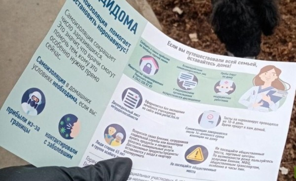 В Тверской области мошенники выдают себя за сотрудников санитарной службы