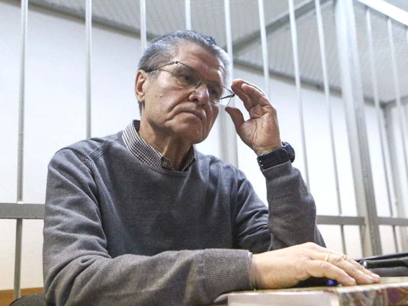 На Алексея Улюкаева, который находится в тверской колонии, завели новое дело