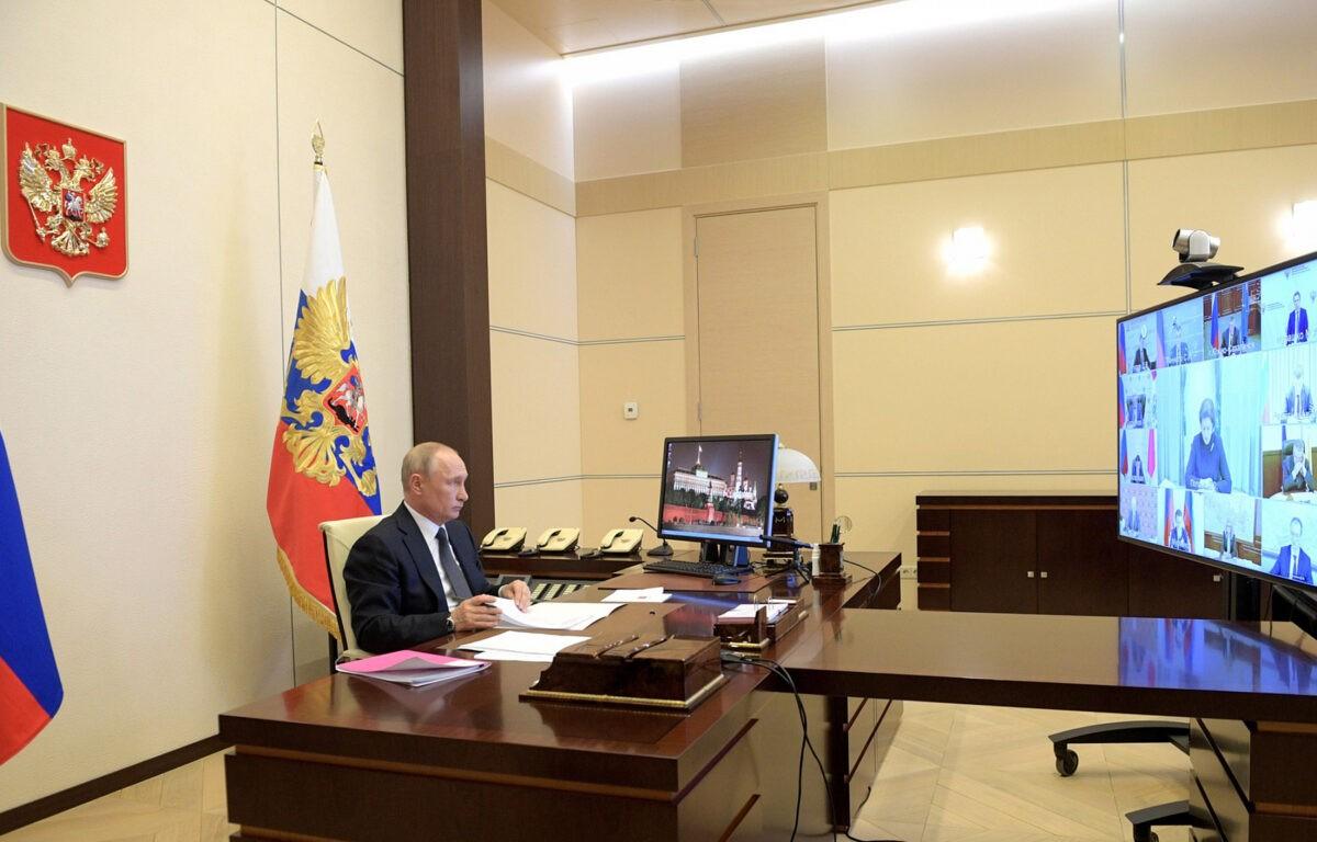 Игорь Руденя принял участие в совещании президента РФ Владимира Путина с главами российских регионов