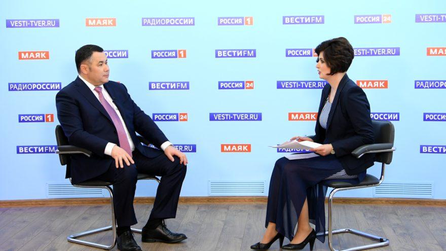 Игорь Руденя рассказал о жизни Тверской области в условиях пандемии коронавируса