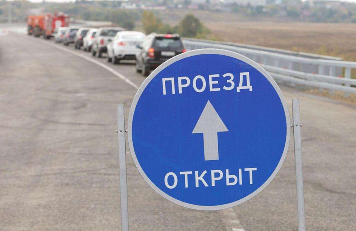 В Тверской области незаконно ограничили движение по региональным дорогам