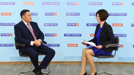 Работа, бизнес, карантин: Игорь Руденя рассказал о ситуации в Тверской области