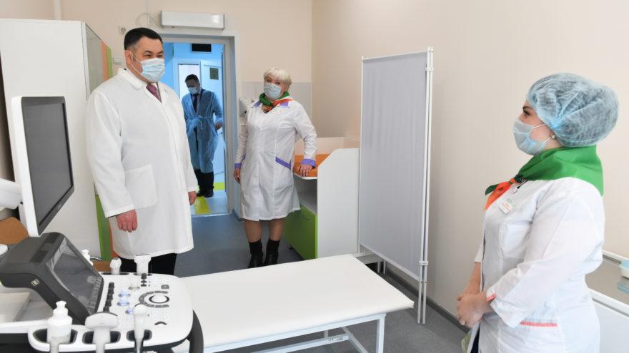 Новая детская поликлиника в микрорайоне «Южный» Твери начала принимать детей