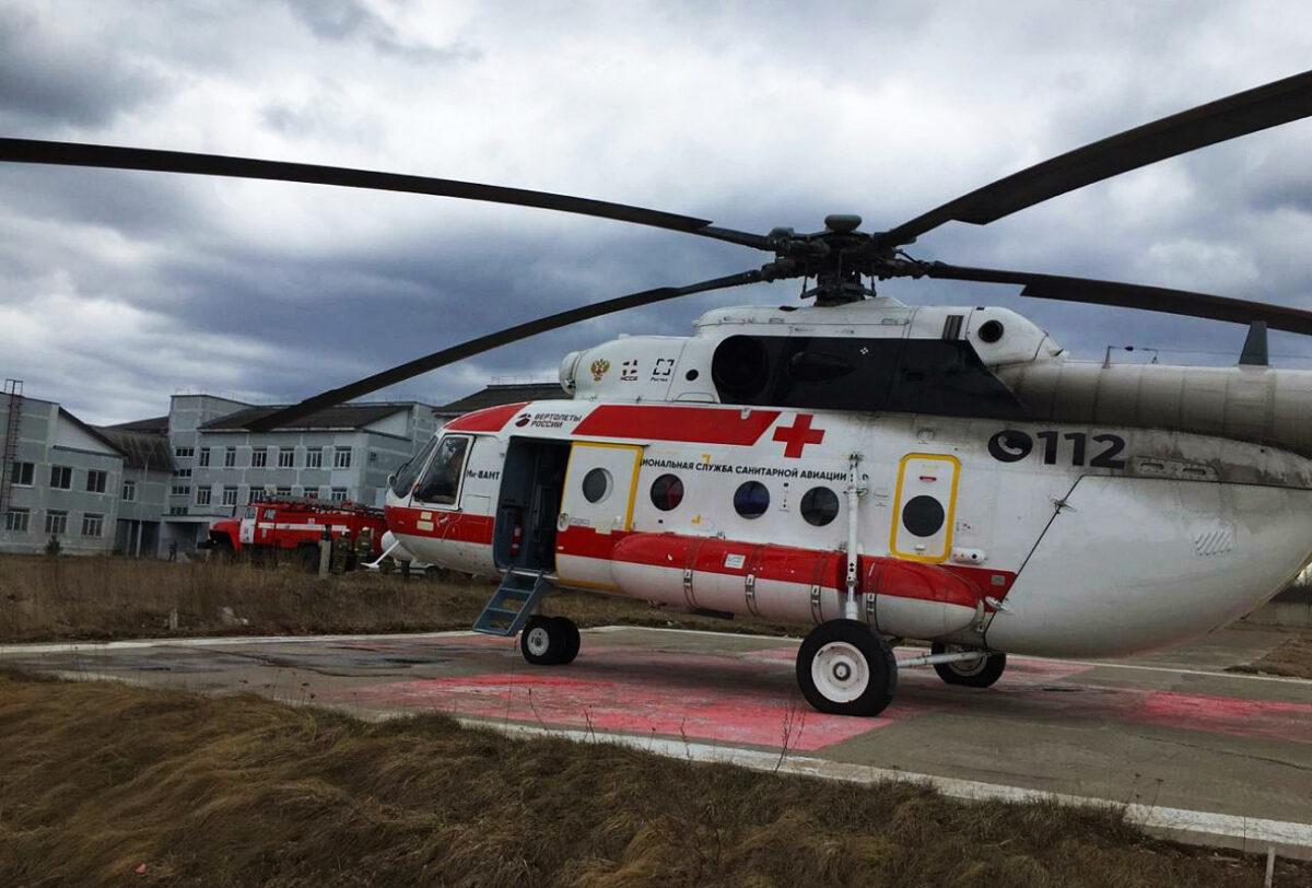 Вертолётом в Тверь доставили женщину с острым инфарктом миокарда