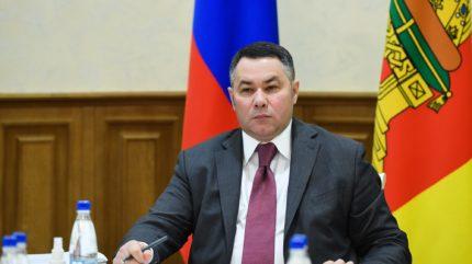 Губернатор Тверской области пообещал, что жители не останутся без внимания