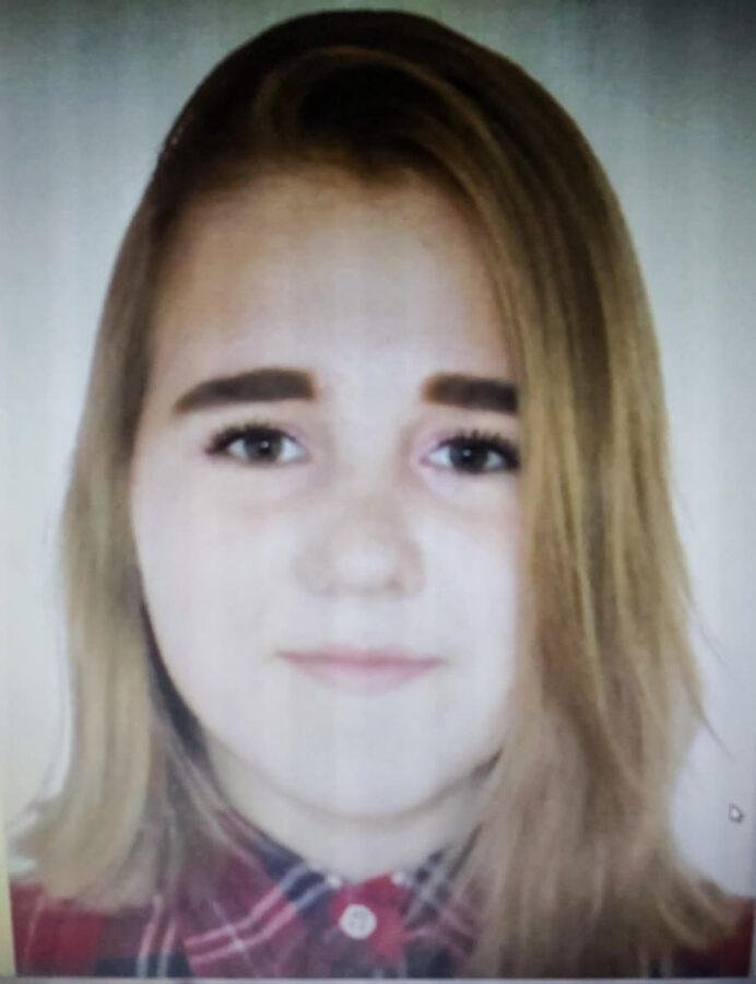 В Тверской области пропала 14-летняя девочка