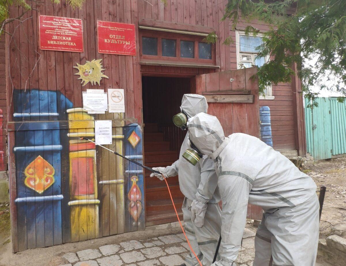 В Тверской области спасатели проводят дезинфекцию зданий и вокзалов