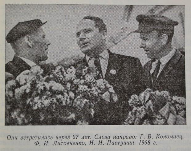 В Тверской области будет издана книга о танкистах-Героях Советского Союза