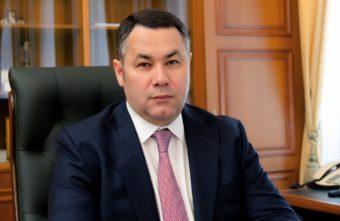 Для многодетных семей Тверской области будут введены новые меры поддержки