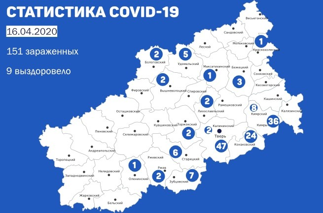 В Тверской области количество заболевших в районах публикуют на специальной карте
