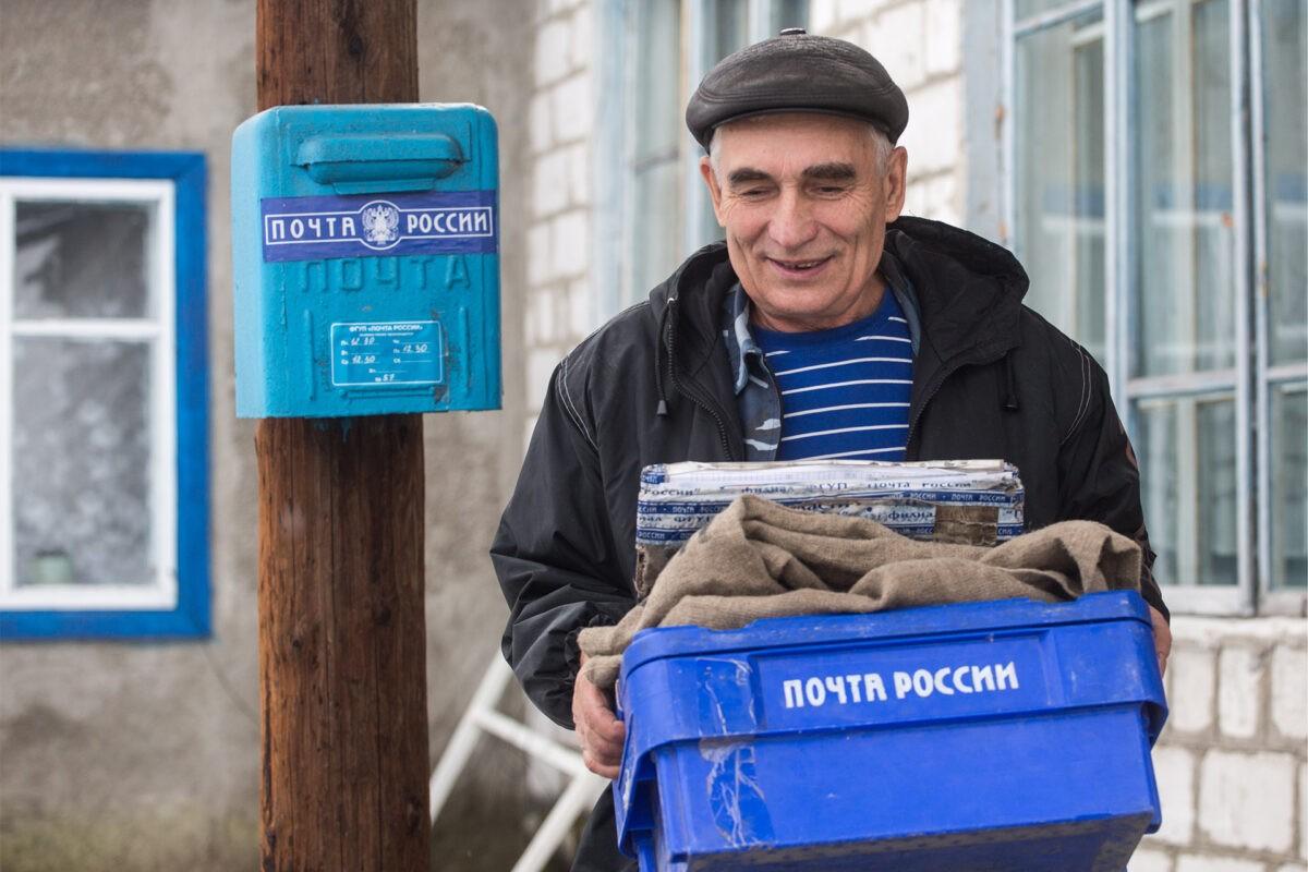 В мае жителям Тверской области не придется идти за пенсией на почту