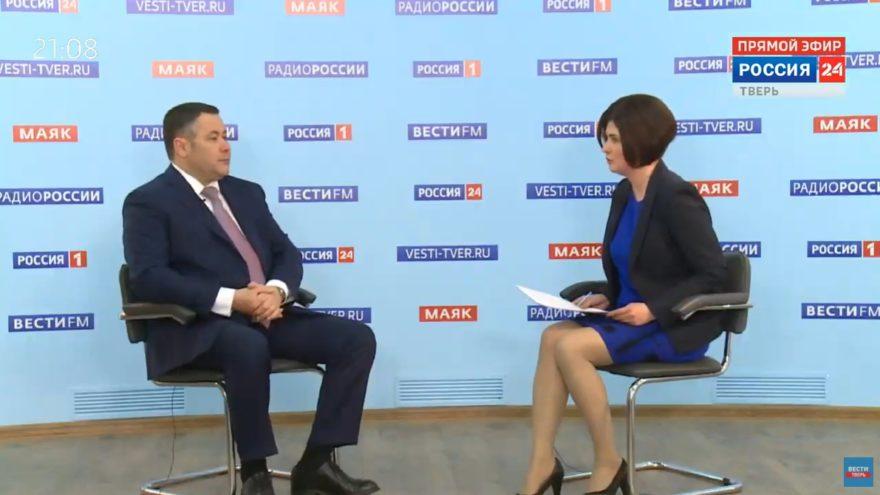 Тверской губернатор рассказал, будет ли в Тверской области строгий карантин