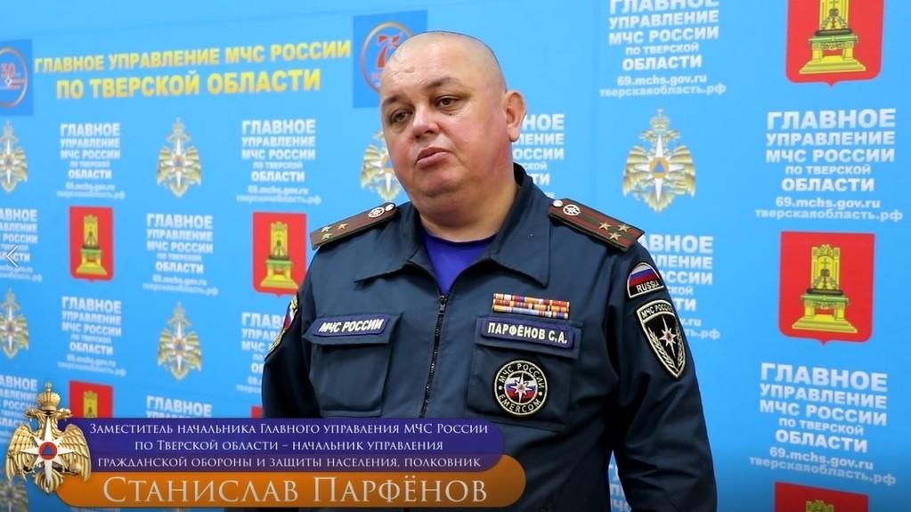 В МЧС прокомментировали происшествие на химическом заводе в Тверской области