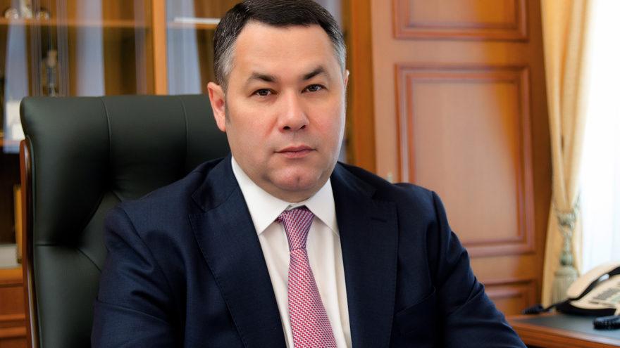 Тверской губернатор попросил жителей не нарушать самоизоляцию и сидеть дома