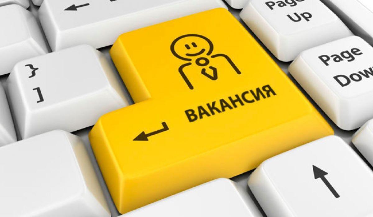 Опубликован список самых востребованных вакансий в Тверской области